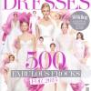 YnY Wedding Dresses 2015 Cover Mid