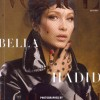 Vogue Arabia Sep 2017 Cover Lowres